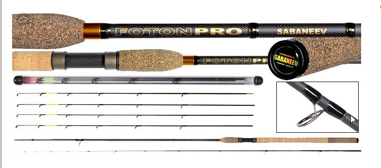 FOTON Pro 2.7 м (50 гр) NEW